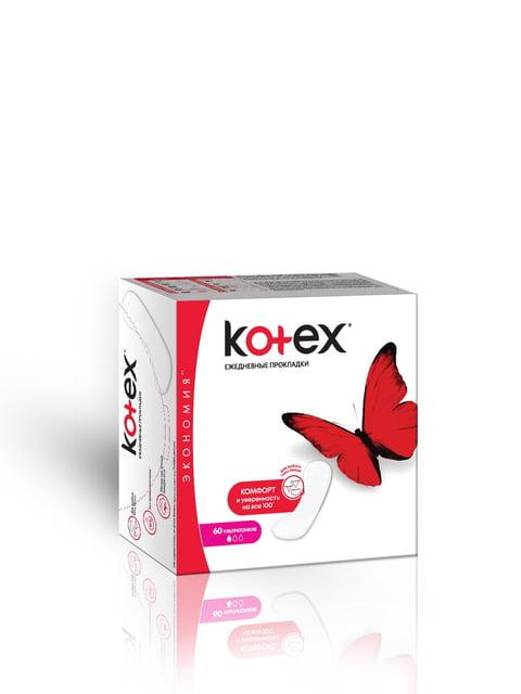 /prokladki-ezhednevnye-ultratonkie-60-sht--kotex-2066823