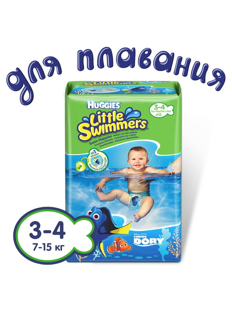 Трусики-підгузки для плавання Little Swimmers 3-4 роки (12 шт.) HUGGIES 2066880