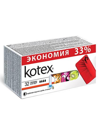 Тампоны «Супер» (32 шт.) Kotex 4246089