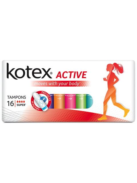 Тампони «Активні Супер» (16 шт.) Kotex 4246091