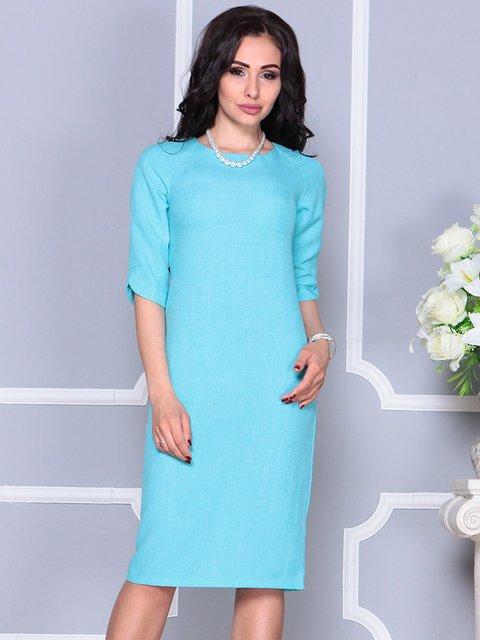 Платье ментолового цвета Laura Bettini 4246229