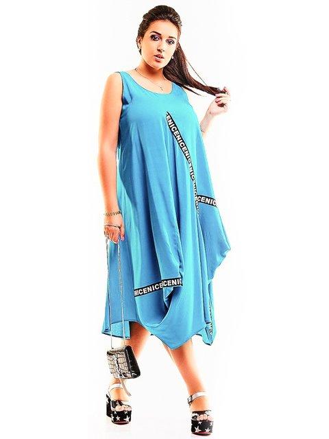 Сукня бірюзова LibeAmore 4220208