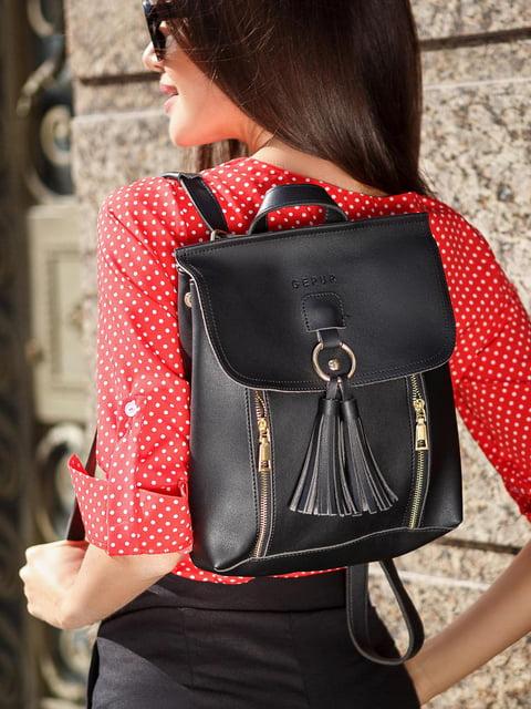 Рюкзак черный Gepur 4249547