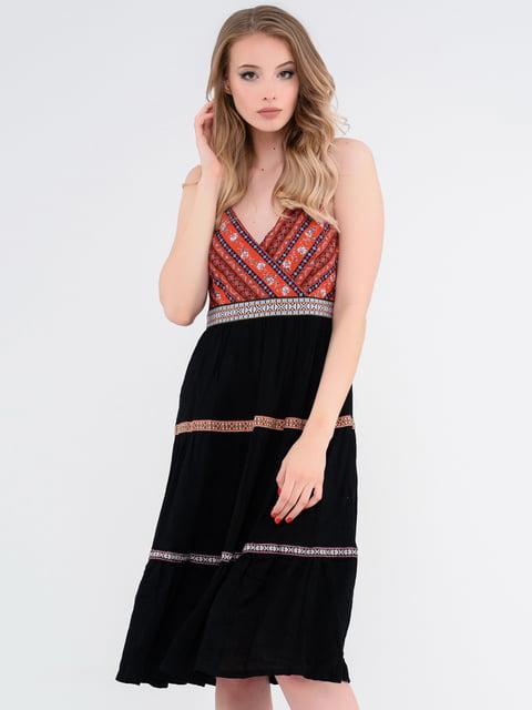 Платье черное Magnet 4271953