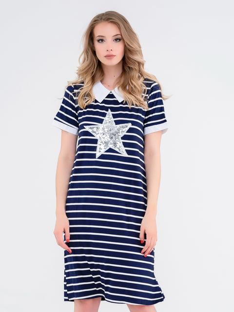 Платье в полоску Magnet 4272070