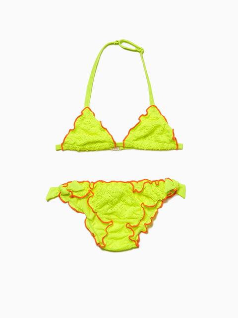 Купальник лимонного цвета Oviesse 4301292