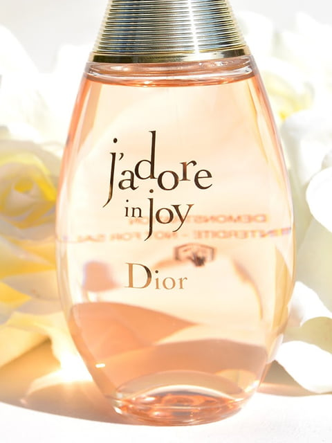Туалетная вода J'adore In Joy — vial (1 мл) Christian Dior 4311973