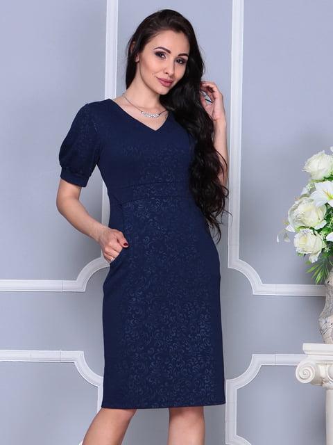 Платье темно-синее Laura Bettini 4297716