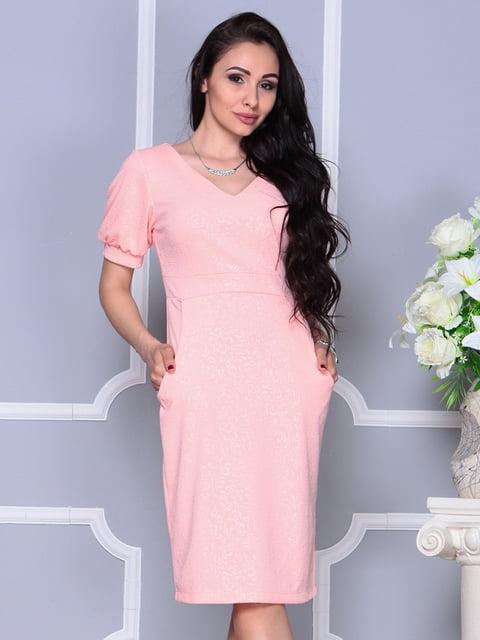 Платье персикового цвета Laura Bettini 4297717