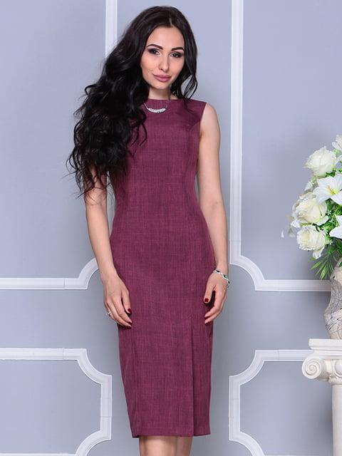 Платье темно-сливовое Rebecca Tatti 4297746