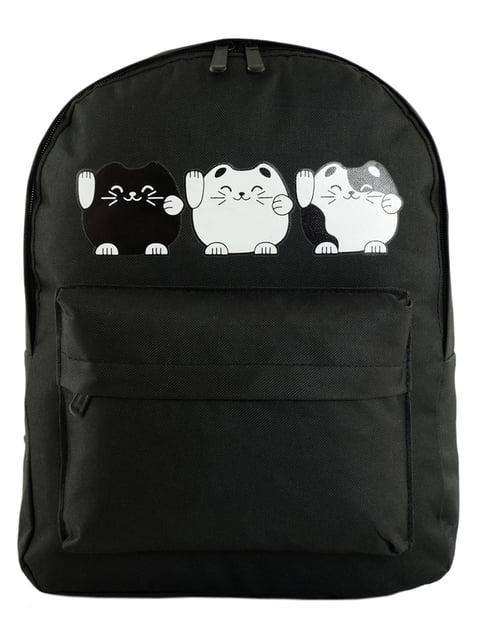 Рюкзак чорний Traum 4315602