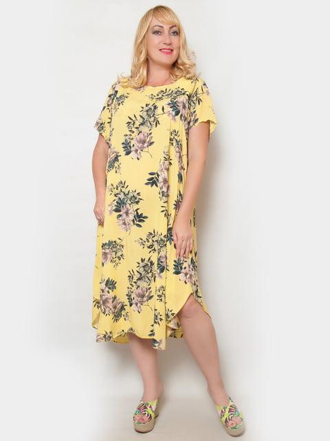 Сукня жовта в квітковий принт LibeAmore 4324392