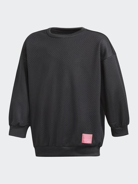Джемпер черный Adidas 4311831