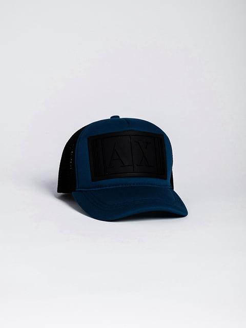 Бейсболка синя Magnet 4342595