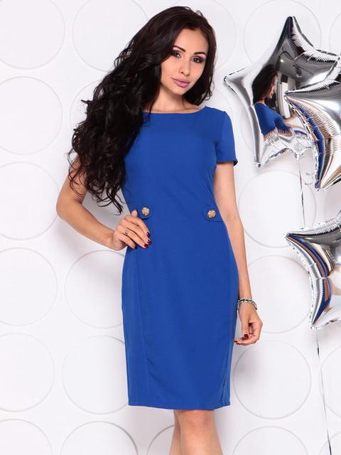 Платье цвета электрик Laura Bettini 4345358