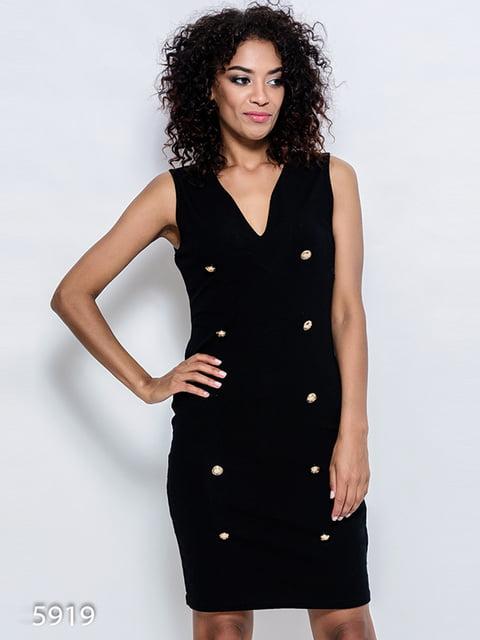 Платье черное Magnet 4352395
