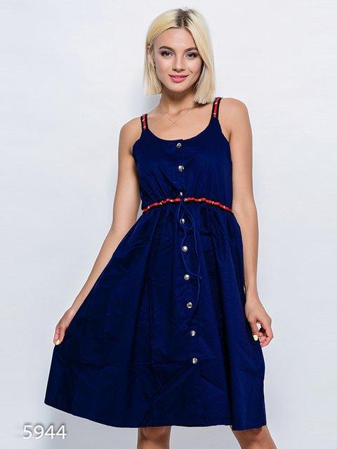 Платье темно-синее Magnet 4352532