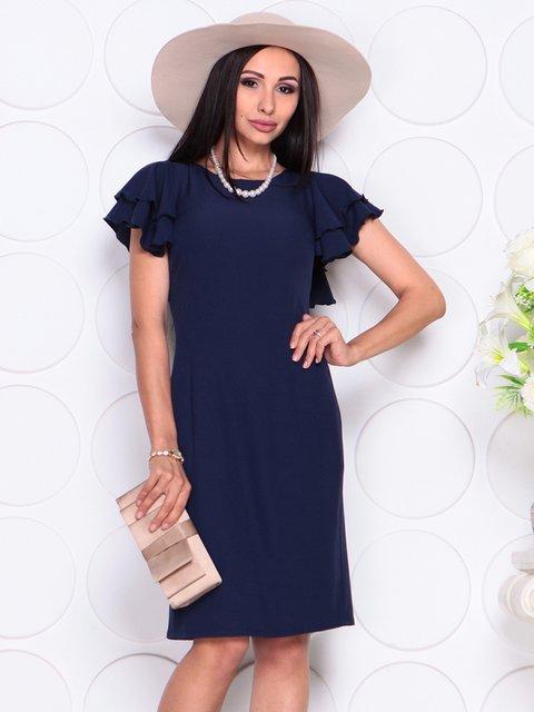 Платье темно-синее Laura Bettini 4353995