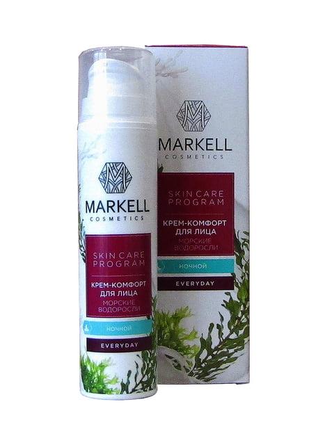 Крем-комфорт для обличчя нічний «Морські водорості» (50 мл) Markell 4185999