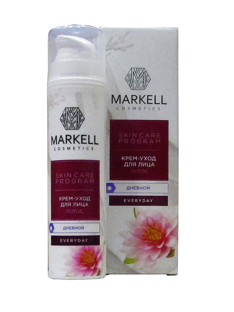 Крем-уход дневной для лица «Лотос» (50 мл) Markell 4186002
