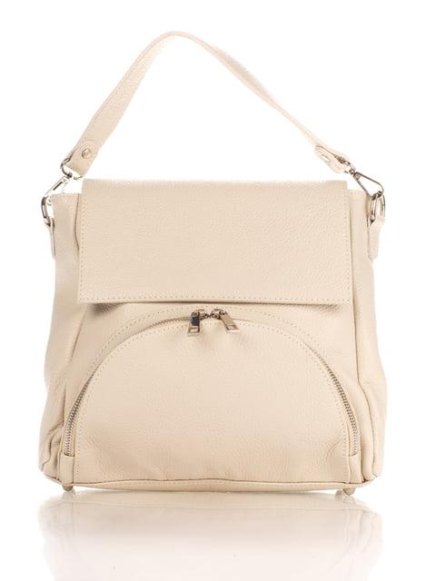 /sumka-chernaya-italian-bags-4364315