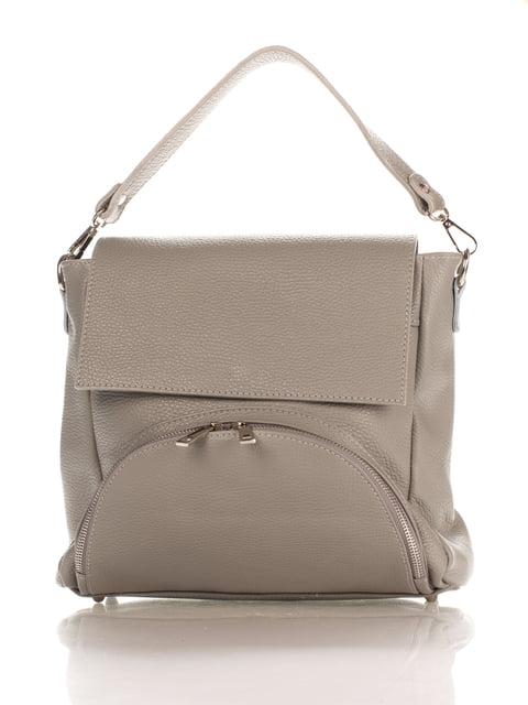 /sumka-seraya-italian-bags-4364320