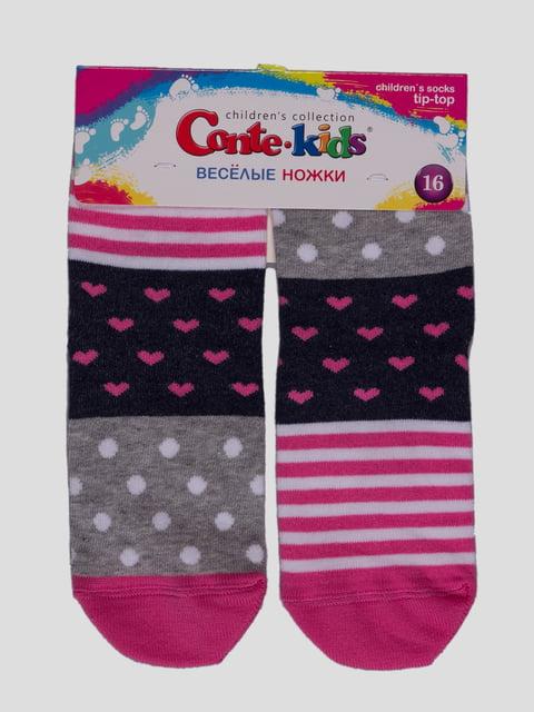 Шкарпетки сіро-рожеві Conte Kids 3750393