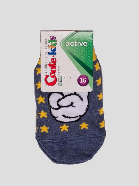 Носки синие с рисунком Conte Kids 4366779