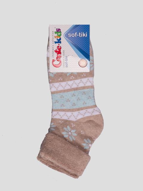 Носки бежевые махровые Conte Kids 3750321