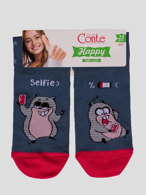 Шкарпетки сині з малюнком Conte 4366483