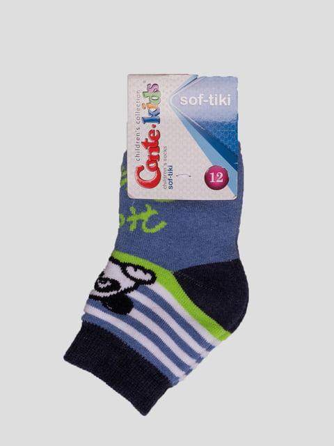 Носки синие махровые Conte Kids 3750325