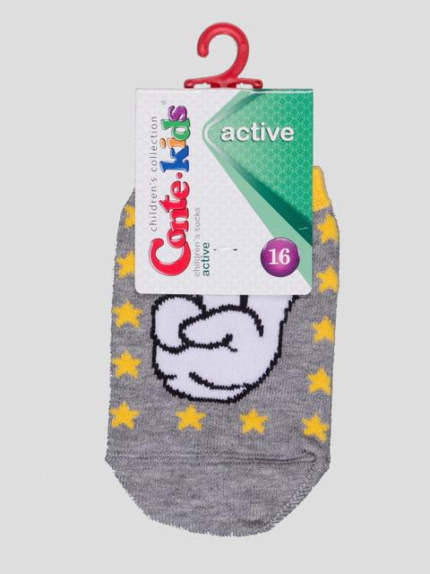 Носки серые с рисунком Conte Kids 4366780