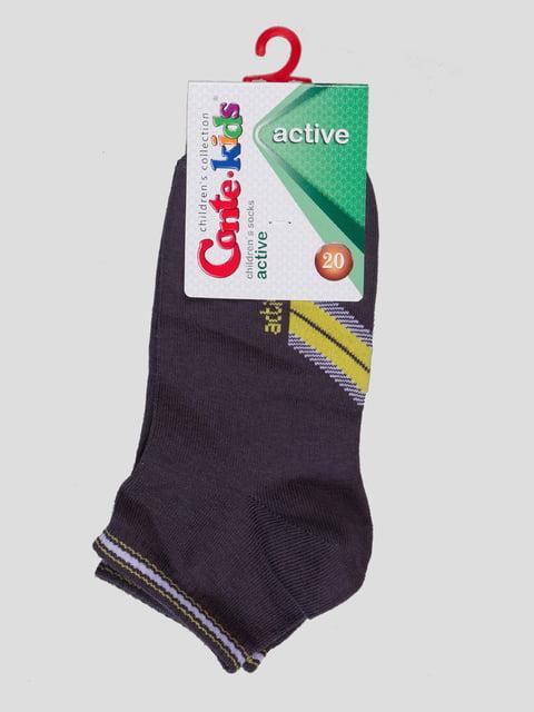 Шкарпетки темно-сірі з малюнком Conte Kids 4366745