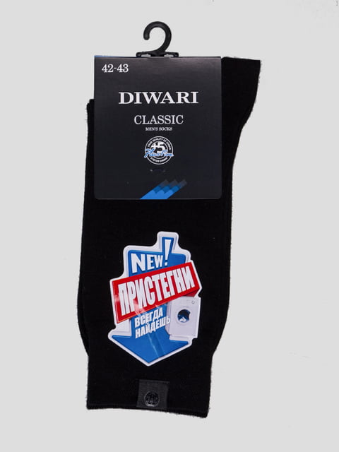 Шкарпетки чорні Conte 4366554