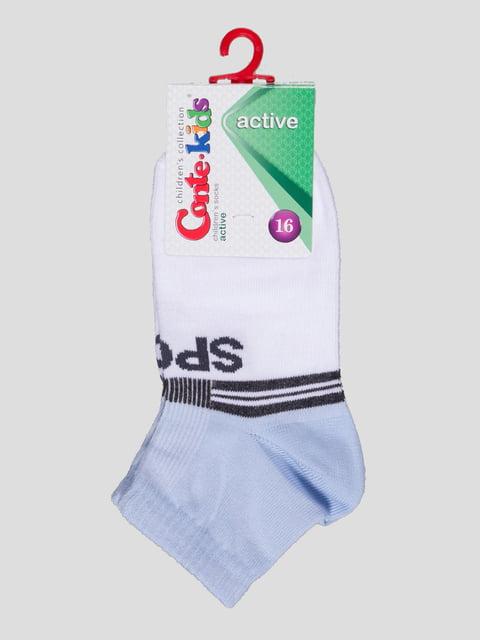 Шкарпетки двоколірні з написом Conte Kids 4366737
