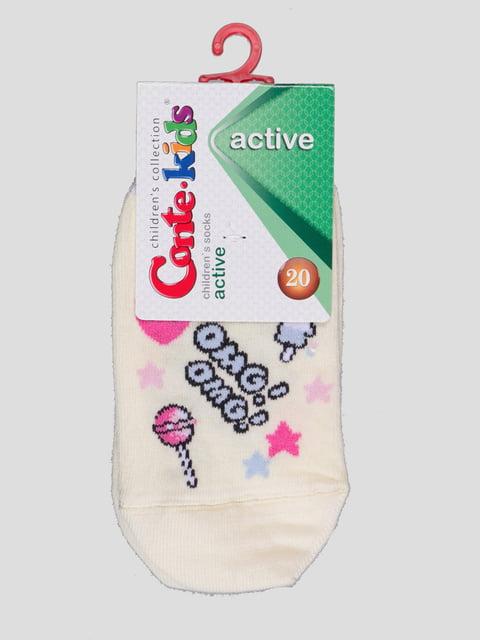 Носки кремового цвета с рисунком Conte Kids 4366789