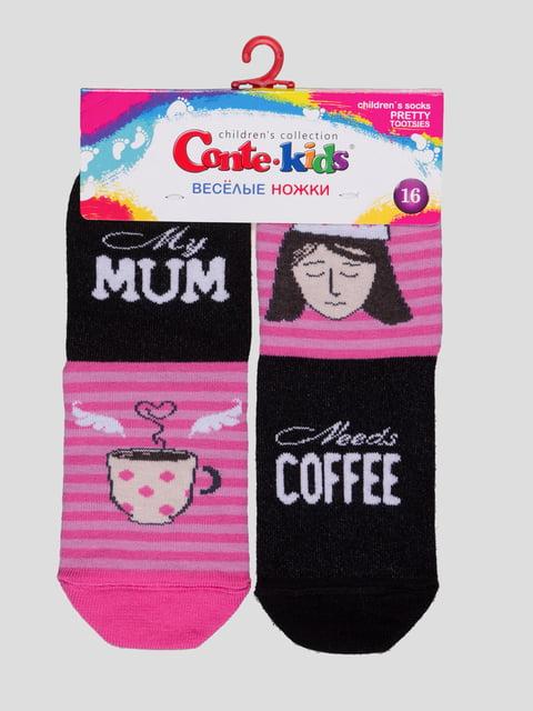 Носки в полоску с рисунком Conte Kids 4366796