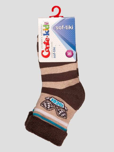 Шкарпетки бежеві махрові Conte Kids 3750312