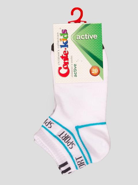 Шкарпетки білі з малюнком Conte Kids 4366750