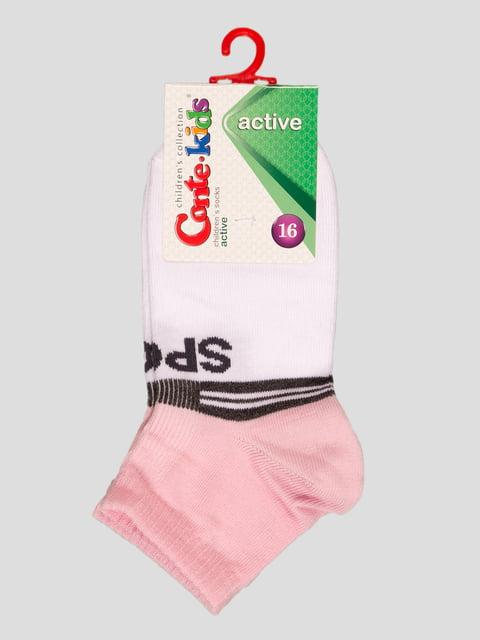 Шкарпетки двоколірні з написом Conte Kids 4366736