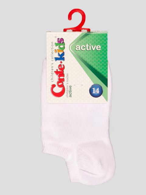 Носки белые Conte Kids 4366726