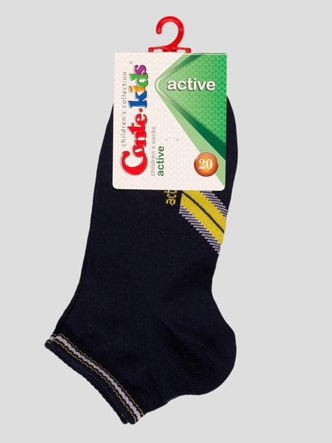 Шкарпетки темно-сині з малюнком Conte Kids 4366744
