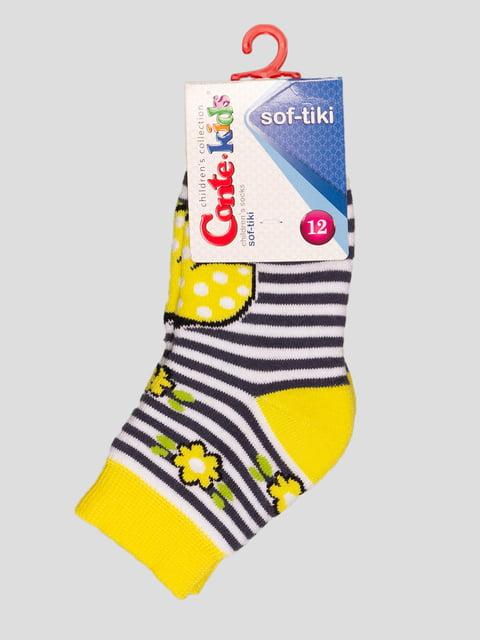 Шкарпетки жовті махрові Conte Kids 3750329