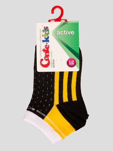 Шкарпетки чорно-жовті Conte Kids 4366722