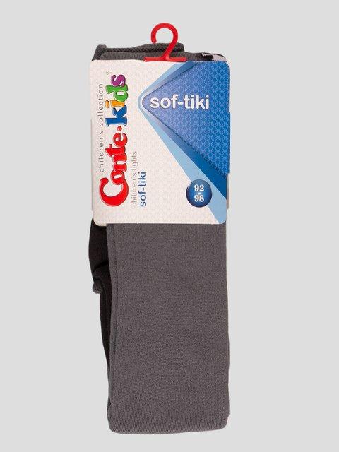 Колготки темно-серые Conte Kids 3750161
