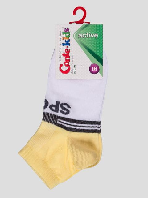 Шкарпетки двоколірні з написом Conte Kids 4366735