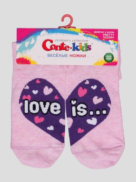 Шкарпетки рожеві Conte Kids 3750395