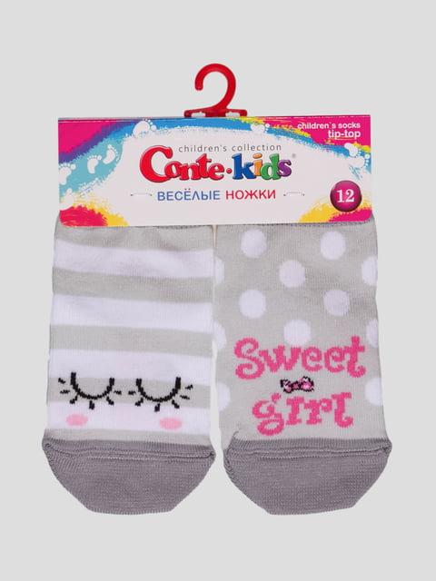 Шкарпетки сірі Conte Kids 3750387