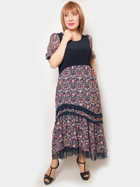 Сукня темно-синя LibeAmore 4374416