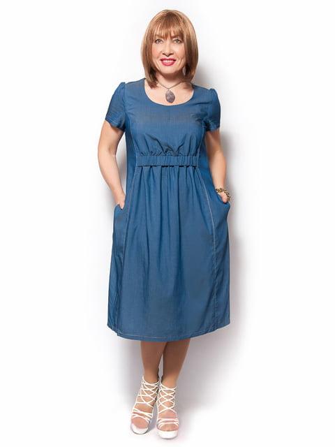 Сукня синя LibeAmore 4374508